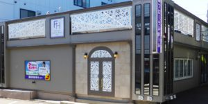 フローラルホール枚方会館