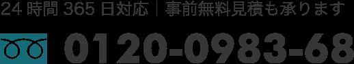 0120-09-83-68