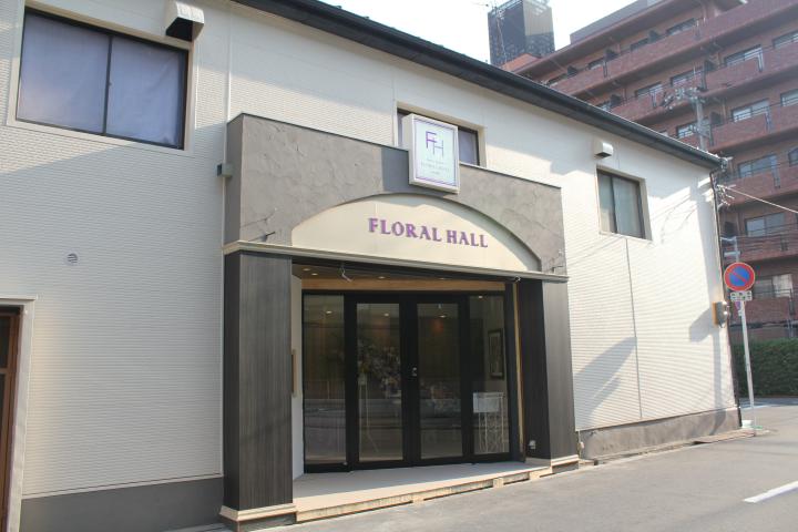 フローラルホール大阪城東