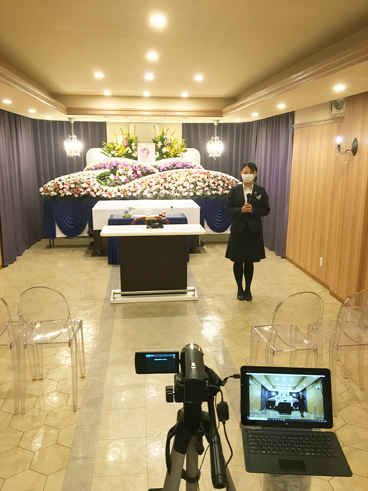 フローラルホール オンライン葬儀